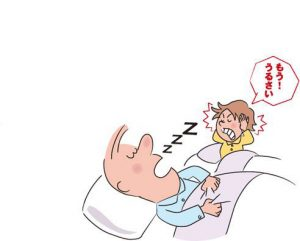 snore-pillow-cartoon-schnarch-kissen